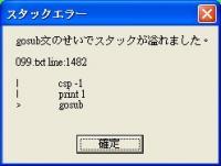12 KB
